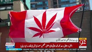 Legalizing Recreational Marijuana, Canada Begins a National Experiment - 17 Oct 2018 - 92NewsHDUK