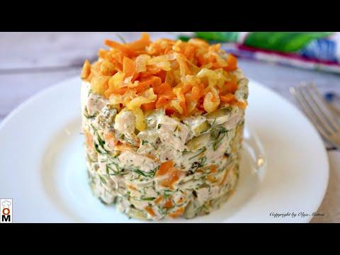 Знаменитый салат «ОБЖОРКА» очень вкусный и простой в приготовлении
