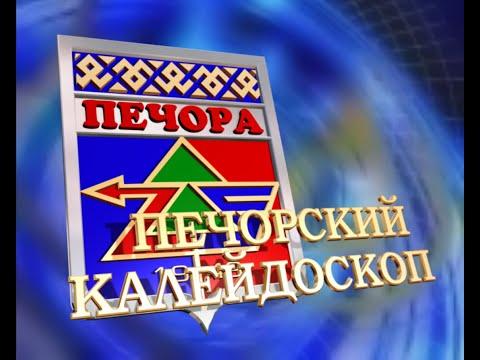АНОНС ПК, ТРК «Волна-плюс», г. Печора,  на 5 сентября 2021