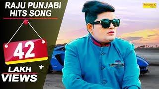 Raju Punjabi Hit Song 2016 || VR BROS || New Haryanvi Latest Song By Raju Punjabi width=
