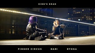 Jay Rock, Kendrick Lamar, Future, James Blake - King's Dead | YAK x Finger Circus x Nari & Ryoga