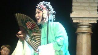 Fusión inédita: Opera KunQu y Flamenco. Museo del Baile Flamenco. Sevilla. 15 de Julio de 2015.