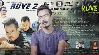 RUVE 2 PROMOTIONAL VIDEO BIJOY LEKTHE khonsing Kro