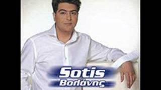 Sotis Volanis-Mwraki mou