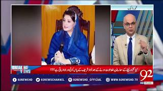 Breaking Views with Malick (Conflict between Shahbaz Sharif And PM Abbasi ) - 07 April 2018