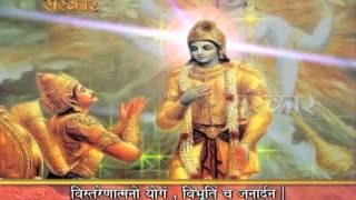 Shrimad Bhagavad Gita - Adhyay 10