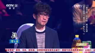 2016年我要上春晚 歌曲《虫儿飞》 唐子宜| CCTV春晚