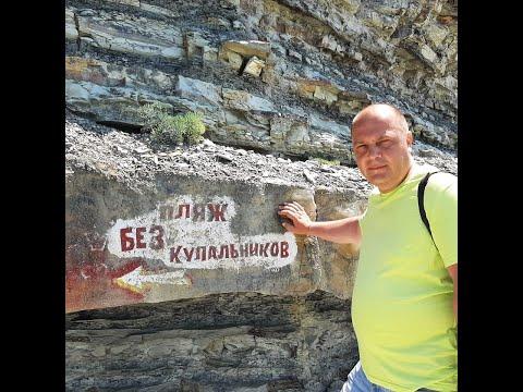 Посетили НУДИСТСКИЙ пляж в Дивноморском / Цены на продукты в Дивноморском