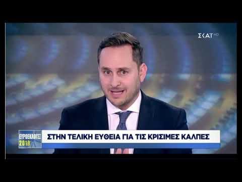 Μάριος Γεωργιάδης στο ΣΚΑΪ με τον Παύλο Τσίμα ( 11-3-2019