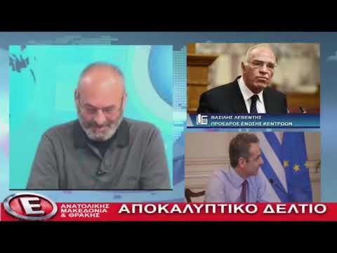 Βασίλης Λεβέντης στο TV Δ Θράκης (25-3-2020)
