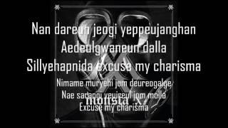 Monsta x Trespass Lyrics