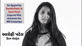 Aarohi & Aarti patel message on MR CAMPAIGN | Gujarati |