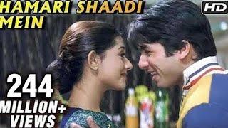 Hamari Shaadi Mein - Vivah - Shahid Kapoor, Amrita Rao - Superhit Bollywood Song width=