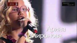 Arina.'Diamonds'(Rihanna).The Voice Kids Russia 2016.