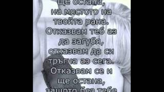 ork.Ynikatt - Zavinagi.wmv