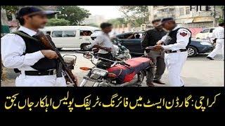 Police personnel killed in Karachi firing