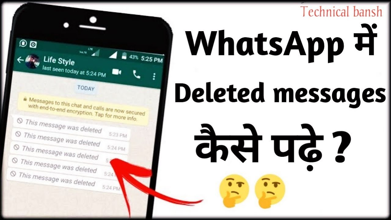 Download thumbnail for How to recover WhatsApp deleted for
