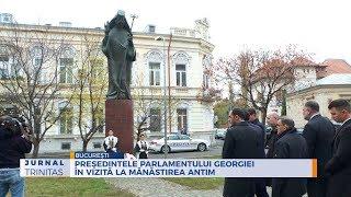 Presedintele Parlamentului Georgiei in vizita la Manastirea Antim