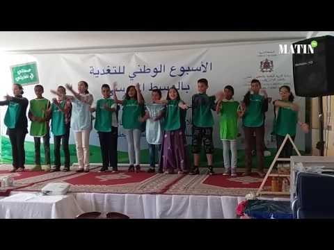 Lancement de l'édition 2017 du programme «Sehaty Fi Taghdiaty»
