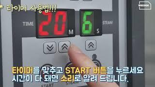 [WECOOK 사직] 공유주방 데크오븐