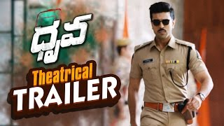 Dhruva Theatrical Trailer  Ram Charan   Rakul Preet   #DhruvaTrailer   Dhruva Trailer width=
