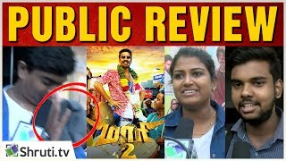 செஞ்சிட்டாங்க bro! Maari 2 Review with Public | Maari2 Review | Dhanush | Sai pallavi