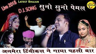 twinkle vaishnav song