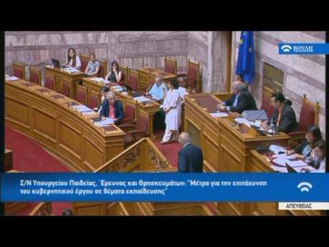 Β. Λεβέντης / Ολομέλεια, Βουλή / 25-5-2017