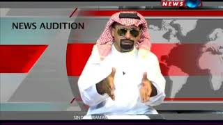 Ali Gul Mallah Funny News Audition   Sindhi Funny Videos width=