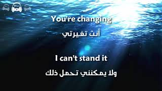 XXXTENTACION - changes مترجمة عربي