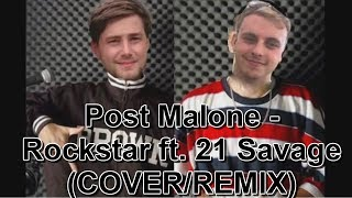 Post Malone - Rockstar ft. 21 Savage (COVER/REMIX)