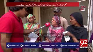 Benazir income support program's scandal exposed by FIA and Andher Nagri team | 5 August 2018