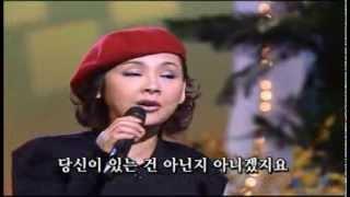 김수희 / キム・スヒ : 내 사랑 내 곁에