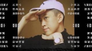[ lofi trap ] /KXLD. x Rich Chigga - L O R D ✦ C H I G G A
