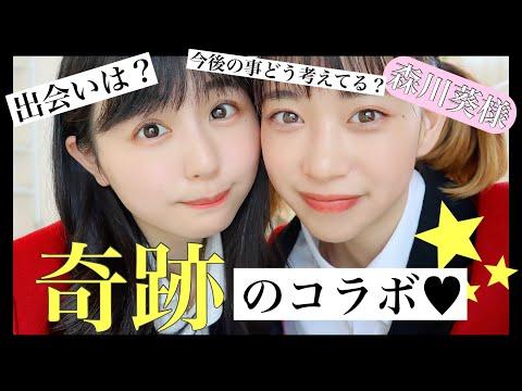【奇跡のコラボ】森川葵ちゃんと賭けグルイのコスプレしてみた!!!!