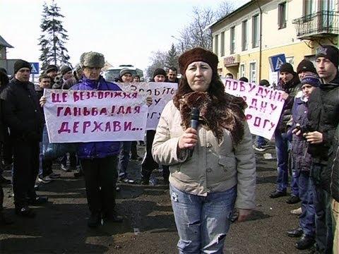 Люди розблокували трасу між Івано-Франківськом та Чернівцями