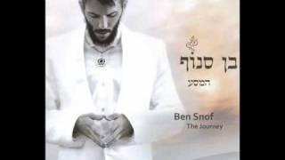 HERMOSA MUSICA HEBREA.............