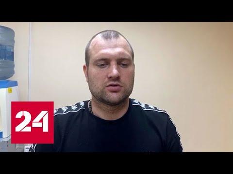 Новые подробности побега истринских арестантов. Дежурная часть - Россия 24