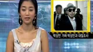 [music] Park Sang-min. Singer resemblance lawsuit (박상민, 닮은꼴 가수 소송)