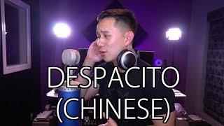 Despacito (Chinese Cover) - Jason Chen
