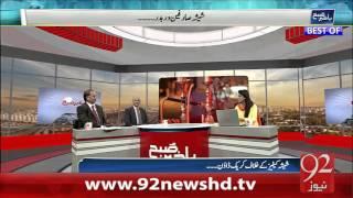 Bakhaber Subh-07-02-16-92News HD
