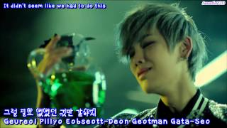 [HD] B.A.P - 빗소리 (Rain Sound) MV [Hangul + Romanization + English Lyrics/Subs]