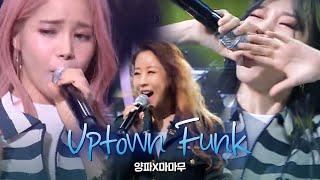 양파·마마무, 케미 터지는 콜라보 'Uptown Funk' 《Fantastic Duo 2》 판타스틱 듀오 2 EP15