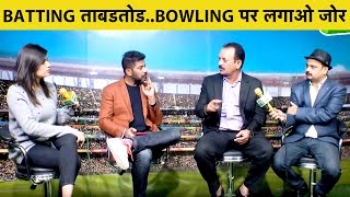 Aaj ka Agenda: बल्लेबाजी तो दमदार लेकिन Bowling में क्या होगा Virat का Master Plan? 2nd T20 INDvsWI