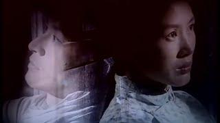 註定 主唱: 陳展鵬 / 陳秀雯 (2004亞洲電視劇「愛在有情天」主題曲)
