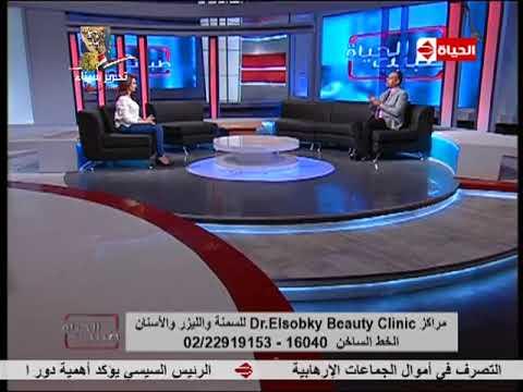 طبيب الحياة - د/ أحمد السبكي - يوضح كيف تتم عملية التحويل المصغر للمعدة ؟