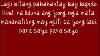 Eric Santos-Kung Akin Ang Mundo w/lyrics