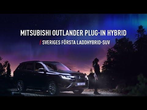 Mitsubishi Outlander Plug-in Hybrid 100 Year Edition