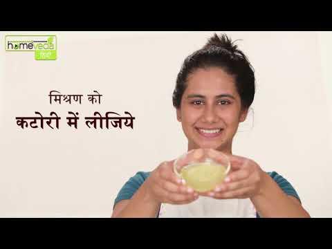 Easy-to-Use Sugar Face Scrub| DIY Skincare - Homeveda Remedies in Hindi