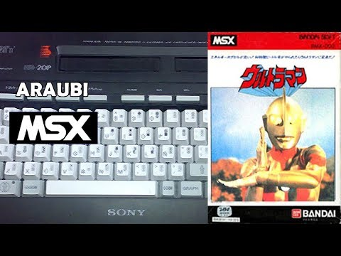 Ultra-man (Bandai, 1984) MSX [493] Walkthrough Comentado